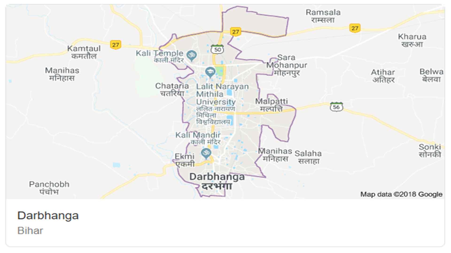 Website Designing Services In Darbhanga, Bihar, India